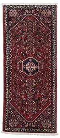 Abadeh Tapis 66X158 D'orient Fait Main Tapis Couloir Rouge Foncé/Gris Foncé (Laine, Perse/Iran)
