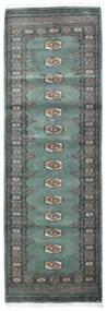 Pakistan Boukhara 3Ply Tapis 82X252 D'orient Fait Main Tapis Couloir Bleu/Gris Clair/Gris Foncé (Laine, Pakistan)