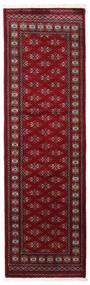 Pakistan Boukhara 3Ply Tapis 82X271 D'orient Fait Main Tapis Couloir Rouge Foncé/Marron Foncé (Laine, Pakistan)