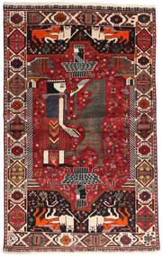 Ghashghaï Tapis 107X174 D'orient Fait Main Rouge Foncé/Noir (Laine, Perse/Iran)