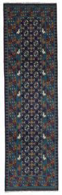 Afghan Tapis 80X300 D'orient Fait Main Tapis Couloir Bleu Foncé/Marron Foncé (Laine, Afghanistan)