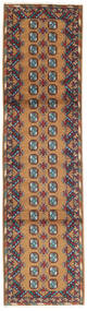 Afghan Tapis 80X300 D'orient Fait Main Tapis Couloir Marron Clair/Noir (Laine, Afghanistan)