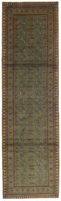 Afghan Tapis 80X300 D'orient Fait Main Tapis Couloir Marron Foncé/Vert Olive (Laine, Afghanistan)