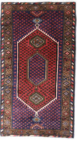Hamadan Tapis 80X145 D'orient Fait Main Rouge Foncé/Noir (Laine, Perse/Iran)