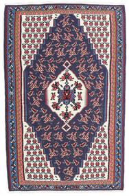 Kilim Senneh Tapis 110X170 D'orient Tissé À La Main Gris Foncé/Violet Foncé (Laine, Perse/Iran)