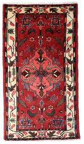 Hamadan Tapis 75X135 D'orient Fait Main Rouge Foncé/Blanc/Crème (Laine, Perse/Iran)