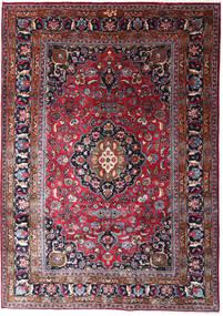 Mashad Tapis 205X290 D'orient Fait Main Bleu Foncé/Violet Foncé (Laine, Perse/Iran)