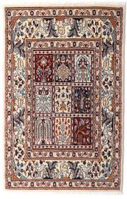 Moud Tapis 76X117 D'orient Fait Main Beige/Marron Foncé (Laine/Soie, Perse/Iran)