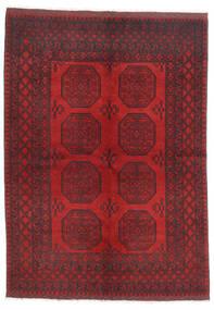 Afghan Tapis 172X236 D'orient Fait Main Rouge Foncé/Marron Foncé/Rouge (Laine, Afghanistan)