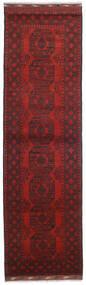 Afghan Tapis 97X339 D'orient Fait Main Tapis Couloir Rouge Foncé/Marron Foncé (Laine, Afghanistan)