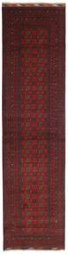 Afghan Tapis 88X337 D'orient Fait Main Tapis Couloir Rouge Foncé/Marron Foncé (Laine, Afghanistan)