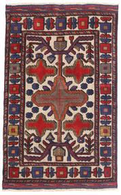 Kilim Golbarjasta Tapis 90X140 D'orient Tissé À La Main Rouge Foncé/Violet Foncé (Laine, Afghanistan)