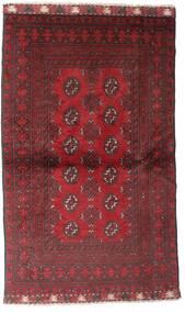 Afghan Tapis 90X147 D'orient Fait Main Rouge Foncé/Rouge (Laine, Afghanistan)