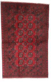 Afghan Tapis 91X146 D'orient Fait Main Rouge Foncé/Rouge (Laine, Afghanistan)