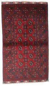 Afghan Tapis 87X147 D'orient Fait Main Rouge Foncé/Noir (Laine, Afghanistan)