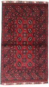Afghan Tapis 87X151 D'orient Fait Main Rouge Foncé/Rouge (Laine, Afghanistan)