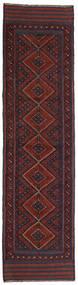 Kilim Golbarjasta Tapis 60X238 D'orient Tissé À La Main Tapis Couloir Rouge Foncé/Noir (Laine, Afghanistan)