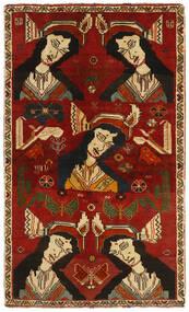 Ghashghaï Tapis 106X178 D'orient Fait Main Rouge Foncé/Marron Foncé (Laine, Perse/Iran)