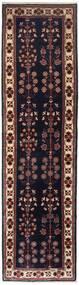 Gabbeh Kashkooli Tapis 80X298 Moderne Fait Main Tapis Couloir Noir/Rouge Foncé (Laine, Perse/Iran)