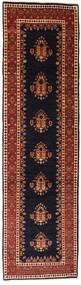 Gabbeh Kashkooli Tapis 83X300 Moderne Fait Main Tapis Couloir Marron Foncé/Rouge Foncé (Laine, Perse/Iran)
