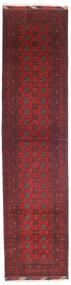 Afghan Tapis 84X349 D'orient Fait Main Tapis Couloir Rouge Foncé/Marron Foncé (Laine, Afghanistan)