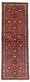 Hosseinabad Tapis 70X196 D'orient Fait Main Tapis Couloir Marron Foncé/Rouge Foncé (Laine, Perse/Iran)