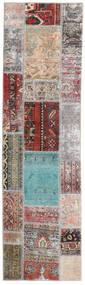 Patchwork - Persien/Iran Tapis 72X252 Moderne Fait Main Tapis Couloir Gris Clair/Marron Foncé (Laine, Perse/Iran)