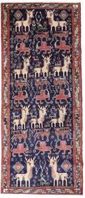 Afshar Tapis 98X237 D'orient Fait Main Tapis Couloir Noir/Violet Foncé (Laine, Perse/Iran)