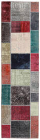 Patchwork - Persien/Iran Tapis 82X300 Moderne Fait Main Tapis Couloir Gris Clair/Violet Foncé (Laine, Perse/Iran)