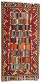 Kilim Vintage Tapis 126X255 D'orient Tissé À La Main Rouge Foncé/Marron Foncé (Laine, Perse/Iran)
