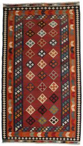 Kilim Vintage Tapis 128X233 D'orient Tissé À La Main Rouge Foncé/Noir (Laine, Perse/Iran)