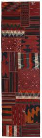 Tekkeh Kilim Tapis 72X253 Moderne Tissé À La Main Tapis Couloir Rouge Foncé (Laine, Perse/Iran)
