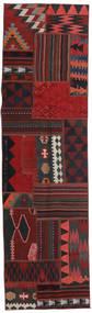Tekkeh Kilim Tapis 71X253 Moderne Tissé À La Main Tapis Couloir Rouge Foncé/Noir (Laine, Perse/Iran)