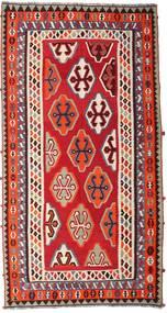 Kilim Vintage Tapis 154X295 D'orient Tissé À La Main Tapis Couloir Rouille/Rouge/Marron Foncé (Laine, Perse/Iran)