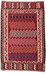 Kilim Vintage Tapis 147X234 D'orient Tissé À La Main Rouge Foncé/Blanc/Crème (Laine, Perse/Iran)