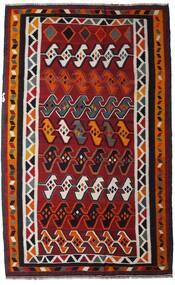 Kilim Vintage Tapis 172X275 D'orient Tissé À La Main Marron Foncé/Rouge Foncé (Laine, Perse/Iran)