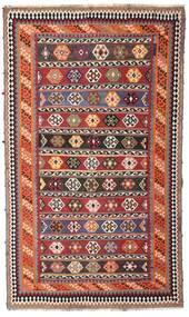 Kilim Vintage Tapis 162X270 D'orient Tissé À La Main Rouge Foncé/Marron Foncé (Laine, Perse/Iran)