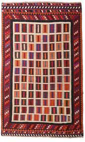 Kilim Vintage Tapis 174X281 D'orient Tissé À La Main Rouge Foncé/Marron Foncé (Laine, Perse/Iran)