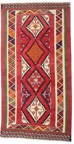 Kilim Vintage Tapis 150X296 D'orient Tissé À La Main Tapis Couloir Rouge Foncé/Beige (Laine, Perse/Iran)