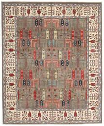 Kazak Tapis 244X296 D'orient Fait Main Gris Clair/Beige (Laine, Afghanistan)