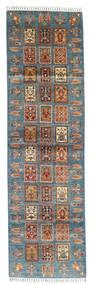 Shabargan Tapis 81X281 Moderne Fait Main Tapis Couloir Marron Clair/Bleu (Laine, Afghanistan)