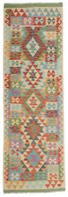 Kilim Afghan Old Style Tapis 69X202 D'orient Tissé À La Main Tapis Couloir Beige Foncé/Gris Foncé (Laine, Afghanistan)