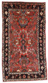 Hamadan Tapis 80X142 D'orient Fait Main Noir/Rouge Foncé (Laine, Perse/Iran)