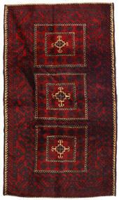 Baloutche Tapis 110X190 D'orient Fait Main Marron Foncé/Rouge Foncé (Laine, Afghanistan)