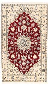 Naïn Tapis 122X210 D'orient Fait Main Beige/Rose Clair (Laine, Perse/Iran)