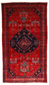 Nahavand Tapis 140X255 D'orient Fait Main Rouille/Rouge/Rouge Foncé/Noir (Laine, Perse/Iran)