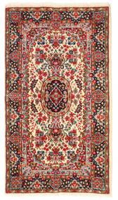 Kerman Tapis 121X215 D'orient Fait Main Beige/Marron Foncé (Laine, Perse/Iran)