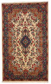Kerman Tapis 145X241 D'orient Fait Main Rouge Foncé/Beige (Laine, Perse/Iran)