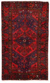 Zanjan Tapis 133X223 D'orient Fait Main Marron Foncé/Rouge Foncé/Rouille/Rouge (Laine, Perse/Iran)