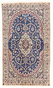 Naïn Tapis 120X203 D'orient Fait Main Beige/Gris Clair (Laine, Perse/Iran)